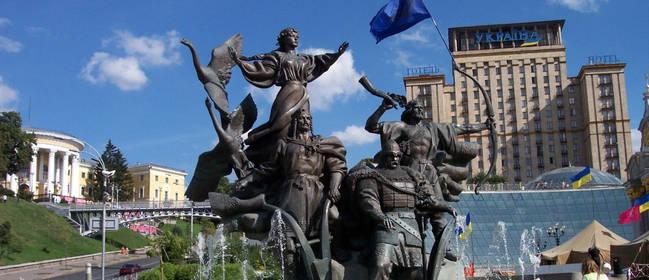 Ausflugsziele und Attraktionen in Ukraine